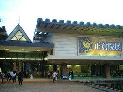 20071027_museum